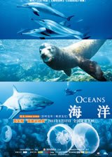 纪录片《海洋》