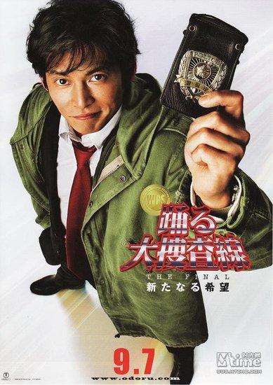 日本最近一年观影调查:36%观众只看本国电影