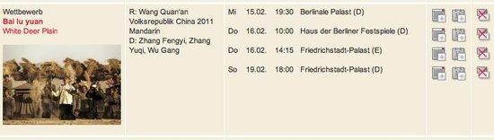 《白鹿原》柏林一票难求 放映四场12分钟售罄