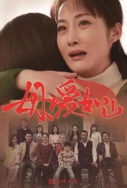 青春励志剧《母爱如山》热播 阿诺诠释人间大爱
