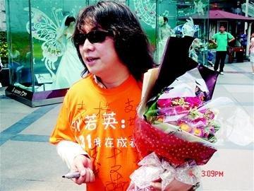 """刘若英回应""""奶茶哥"""":感情的事谁也说不准"""