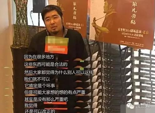张晓舟:互联网大IP如何捆绑鲍勃·迪伦与宋冬野