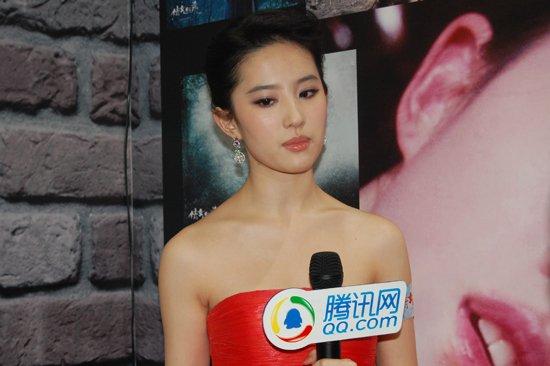 专访刘亦菲:古仔可能会凭《倩女幽魂》拿影帝