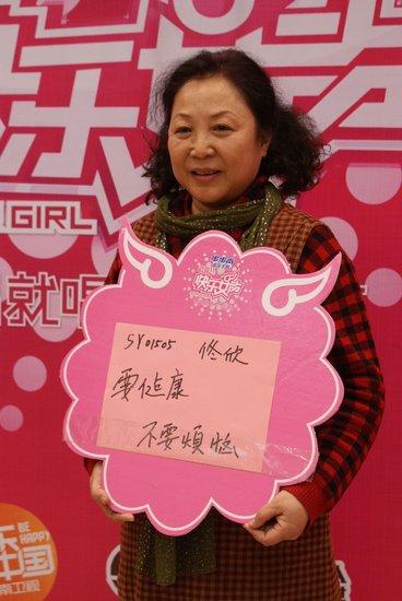 """快女沈阳现年龄最大选手 """"口哨大妈""""最爱红歌"""