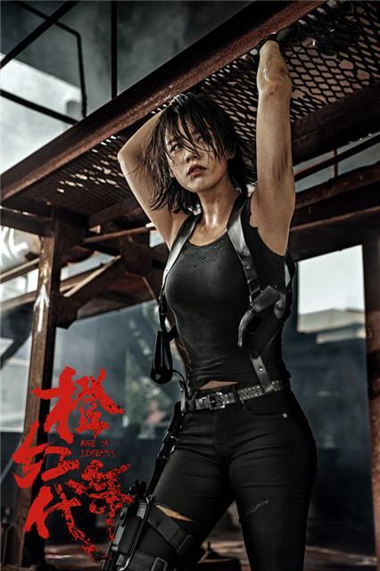 """《橙红年代》气氛海报 陈伟霆马思纯""""有态度"""""""