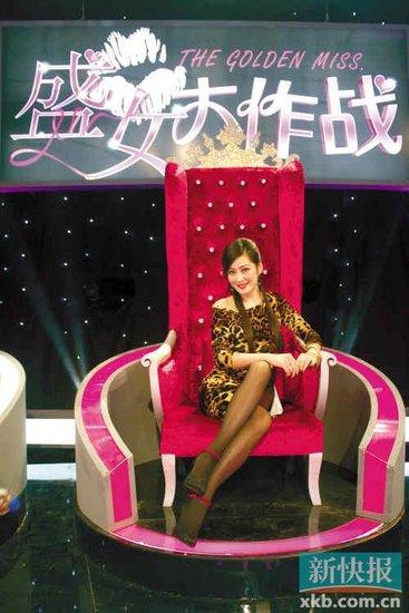 孟广美嫁身价20亿富商 不赞成女生太早结婚