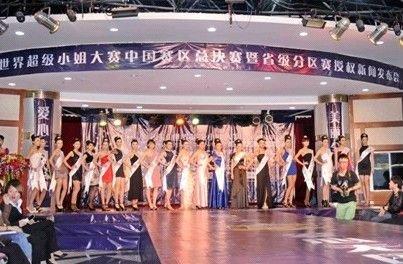 第25届世界超级小姐大赛造势 口号:爱心无国界