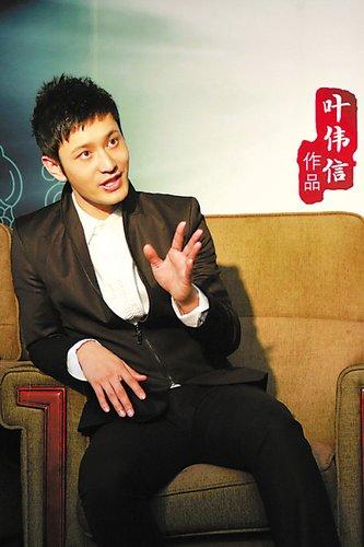 《叶问2》京城摆擂 黄晓明想当非著名功夫明星
