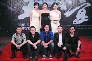 电影《王的盛宴》发布会 刘烨曝张震或明年结婚