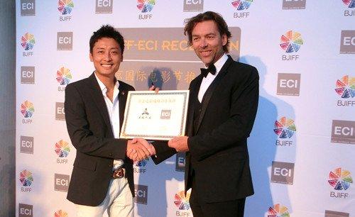 威尼斯影展惊喜不断 华人HoperMedia影业与ECI签订战略合作