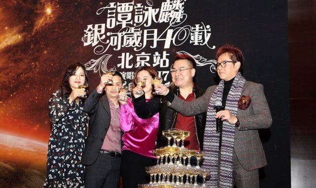 """谭咏麟""""银河岁月40载""""巡演起航 获""""常青树"""""""