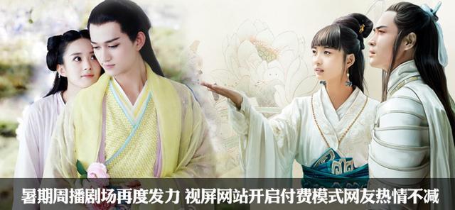 暑期档:赵丽颖身价看齐赵薇