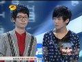 视频:2010快乐男声总决赛12进10(二)