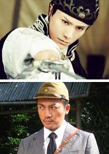 陈坤苏有朋欲用反派角色证明演技