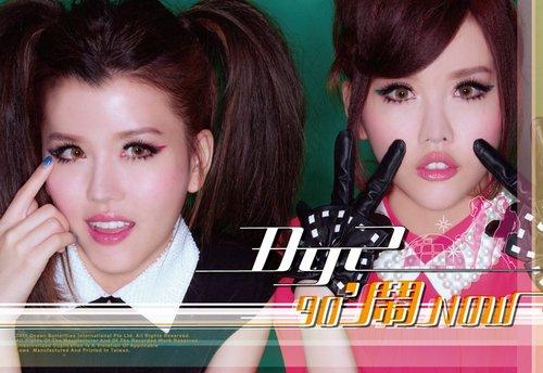 年底华语专辑大爆发 50位新老歌手齐集抢夺市场