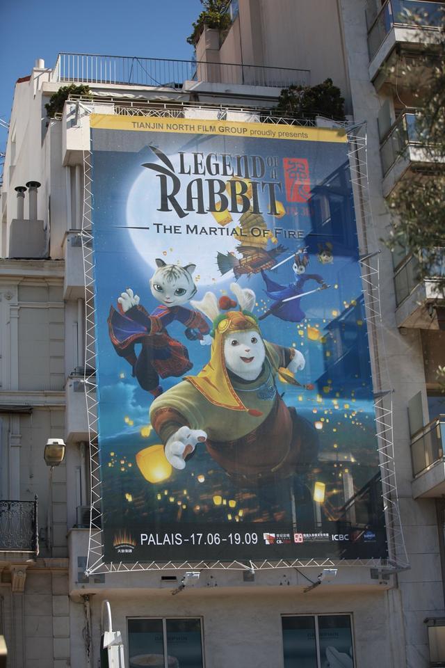 《兔侠传奇2》发国际版预告 戛纳展映惊艳外媒