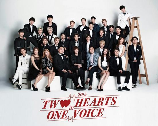 乐华娱乐联手韩国娱乐公司 开启亚洲市场战略