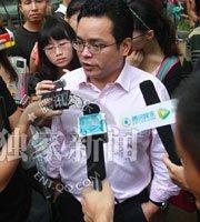 李家律师称对该案很有信心