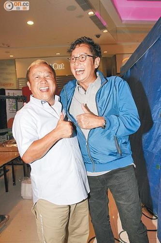 """曾志伟再度捧红谭咏麟 全场女士争相""""集邮"""""""