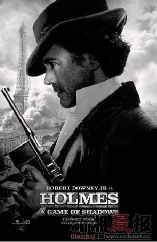 福尔摩斯2 曝光英国版海报 背景浓烟滚滚图片