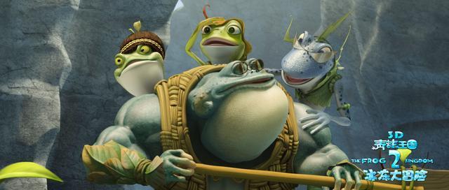 《青蛙王国2》深圳观影