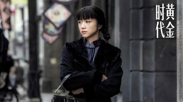 《黄金时代》柏林预热 将登欧洲电影市场