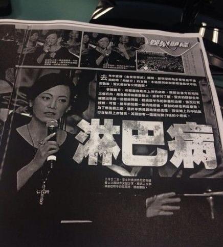邓萃雯被爆患癌 愤怒否认流言:别诽谤我来卖书