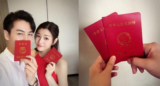 领证当天,陈晓在微博上晒出了自己的结婚证。