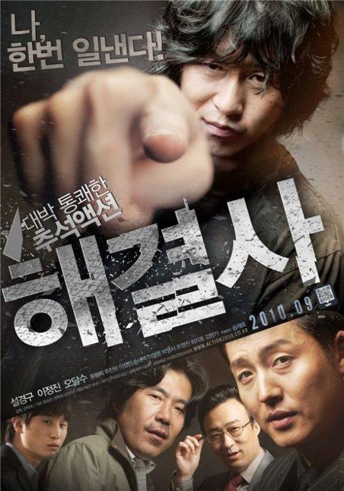 """韩国票房:薛景求""""终结""""《大叔》 两新片上榜"""