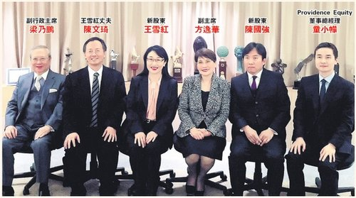 邵逸夫夫妇依然掌权TVB 新东家甩手做掌柜