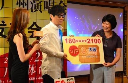 """罗大佑""""恋曲2100""""即将开唱 相约广州2011"""