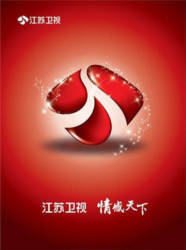 2010江苏卫视频道全面升级 网络影响力蒸蒸日上