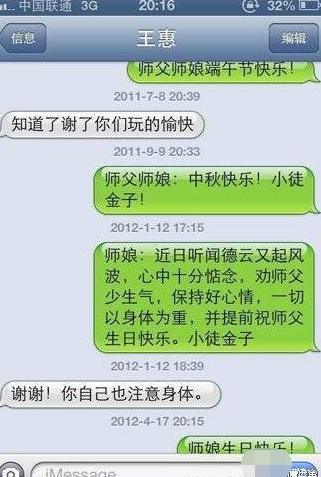 曹云金发长文斥郭德纲:不要再极尽炒作之能事