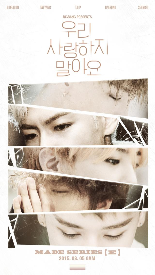 BIGBANG新专辑《E》再次霸占音源榜单首