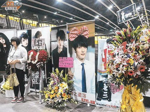 金在中香港演出吸引男粉丝 韩同志艺人到港捧场