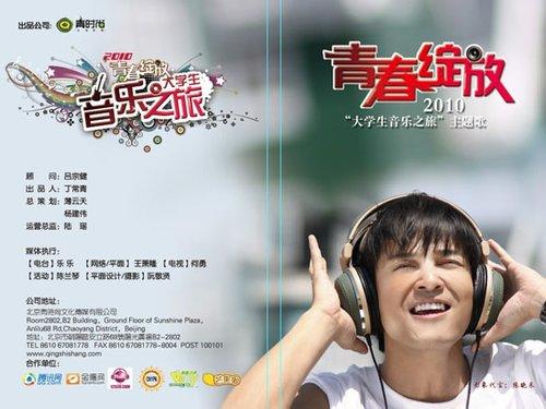 惠东县平山点点广告传媒部