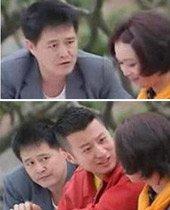 赵本山――《家有仙妻2》