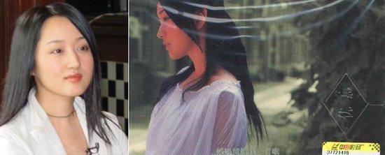 封面人物杨钰莹:我不会老,早忘了自己有多大