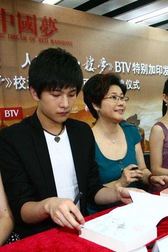 """李少红拒采访不谈新作 独家解析""""红楼症候群"""""""