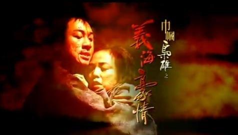 TVB台庆月两部新剧强势出击 黎耀祥PK林保怡