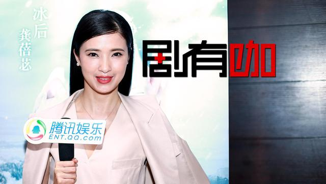 龚蓓苾:演冯绍峰的母后 像在和长大的儿子对话
