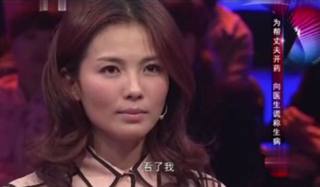 乐嘉问刘涛:王珂发病打过你吗 刘涛回答扎心了