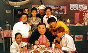 从我爱我家到爱情公寓 中国情景喜剧20年沉浮记