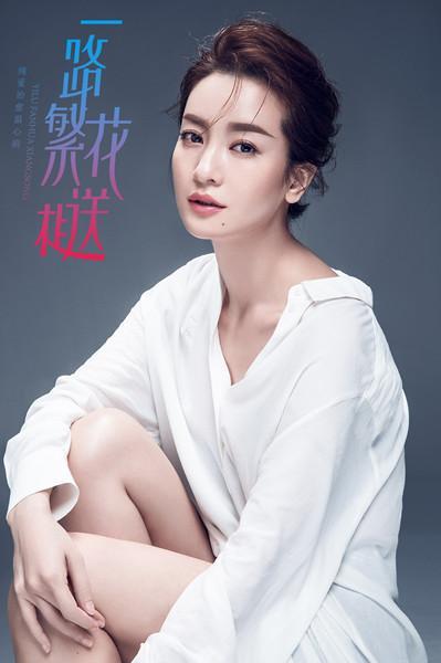 《一路繁花相送》曝主创阵容 李晟挑战新角色
