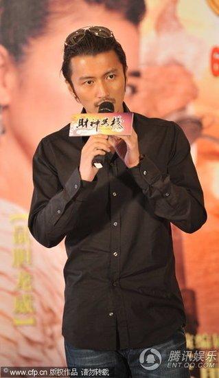 谢霆锋首公开承认婚姻有问题 当众向张柏芝示爱