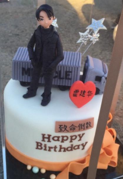 霍建华韩国吃烤肉庆生 获剧组送人形蛋糕