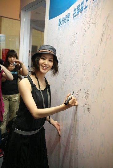 《步步惊心》主创做客 吴奇隆满意剧中表现