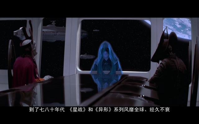 《不吐不快2》老湿暴露重口味怪兽奔向外太空