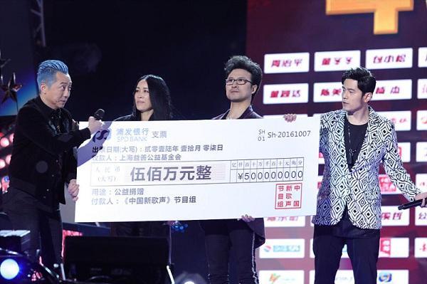《新歌声》蒋敦豪夺冠 节目组为公益捐款500万