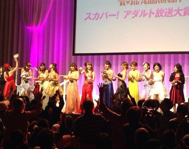 2014日本AV大赏举行 波多野结衣获得最佳女优奖